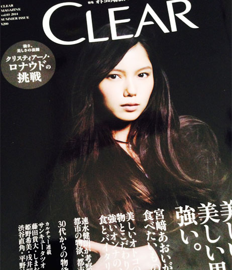 CLEARM