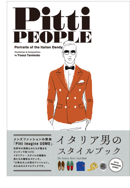 PITTI PEOPLE COVER_11.26